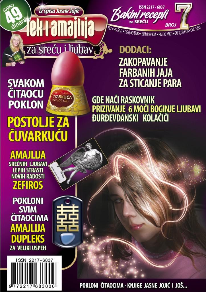 LEK I AMAJLIJA - ZA SREĆU I LJUBAV BROJ 7; NARUČUJU SE NA TELEFON 065/216-416-0