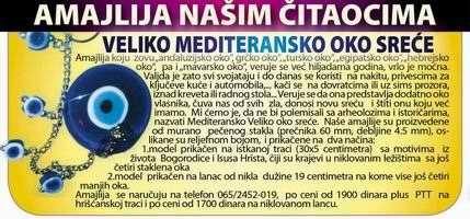 AMAJLIJA MEDITERANSKO OKO, narucuje se na telefon 065-216 416 0