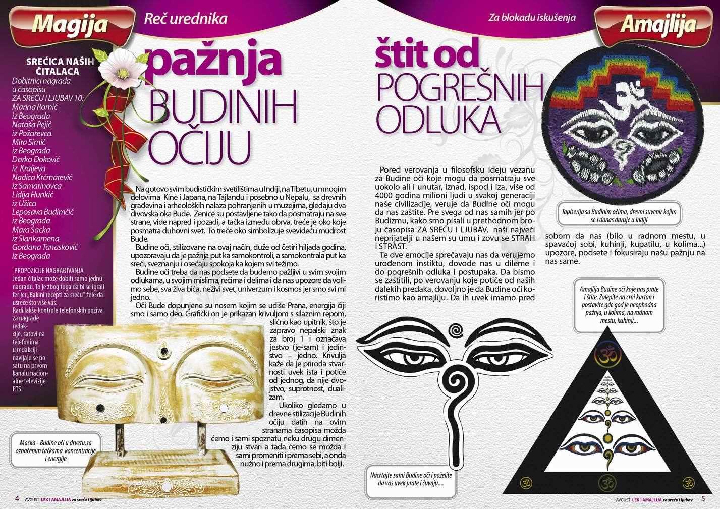 knjige i časopise novinarke Jasne Jojić naručite na telefon 065 216 416 0