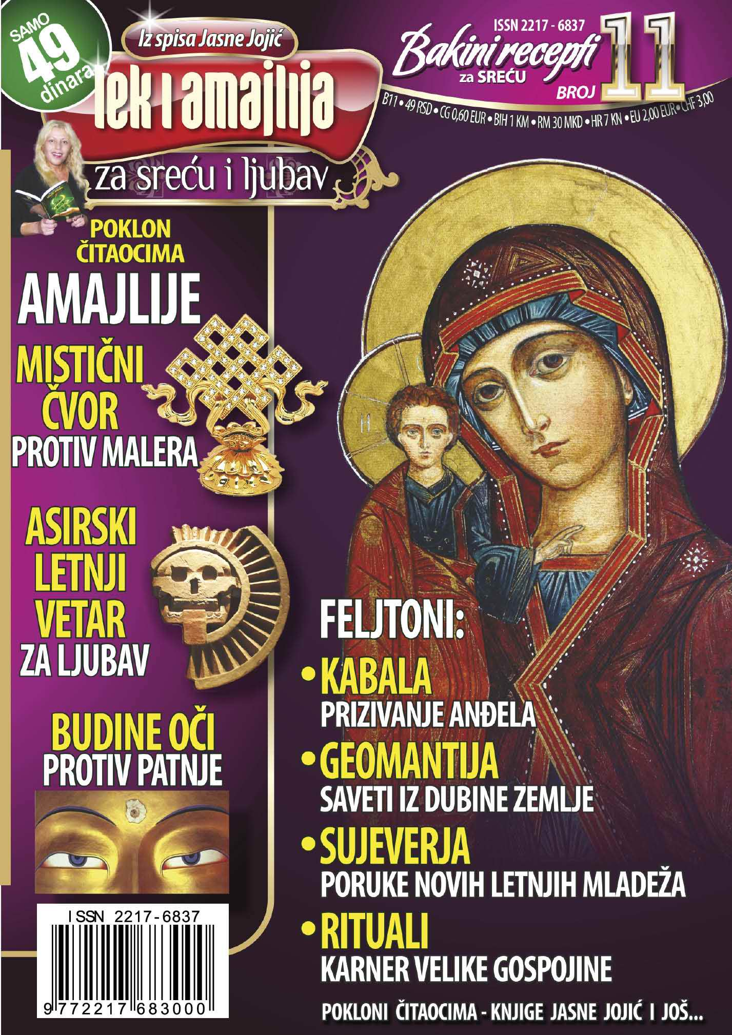 knjige i časopise novinarke Jasne Jojić naručite na telefon 065 216 416 0 magija+vlaska magija+amajlije+talismani