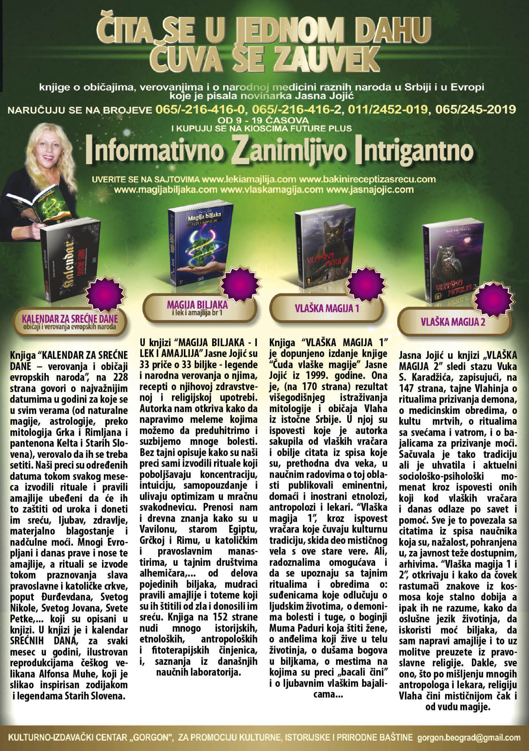 OGLAS knjige zeleni bez cena