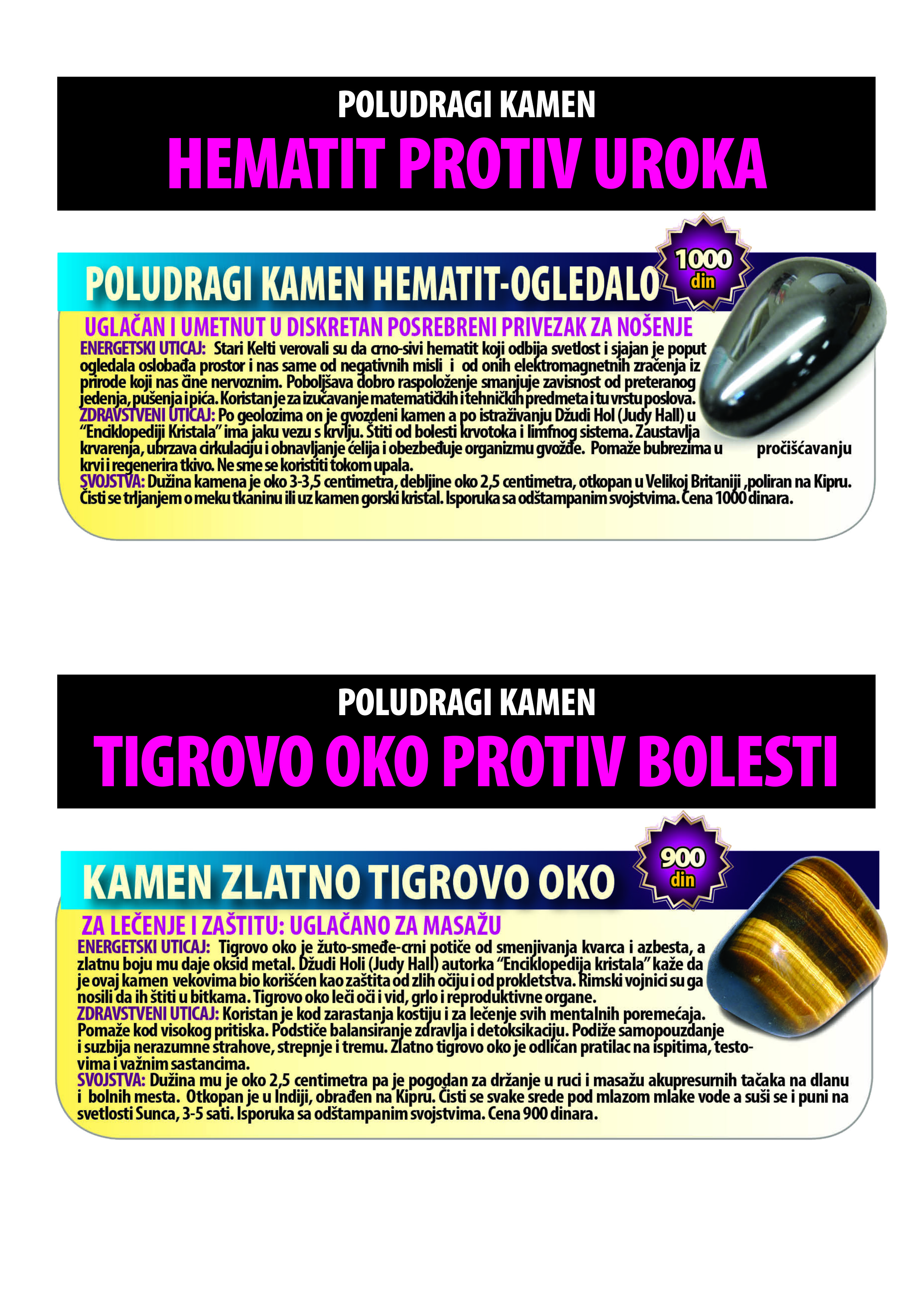 POLUDRAGO KAMENJE1