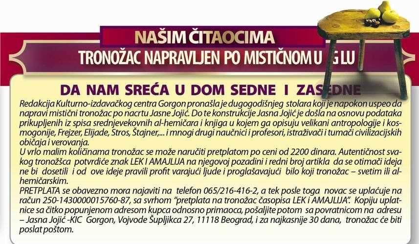 TRONOŽAC - DA NAM SRECA U DOM SEDNE I ZASEDNE, rucni rad. Narucuje se na telefon 065-216 416 0